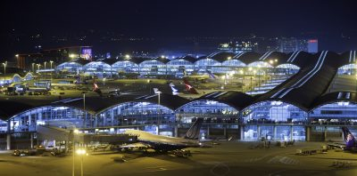Mejor Aeropuerto del Mundo